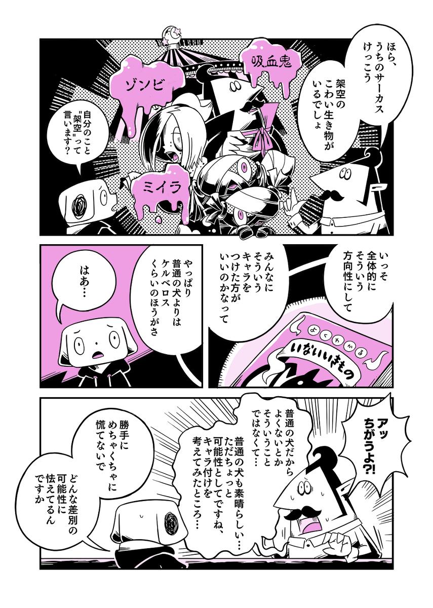 59603946_p1_master1200