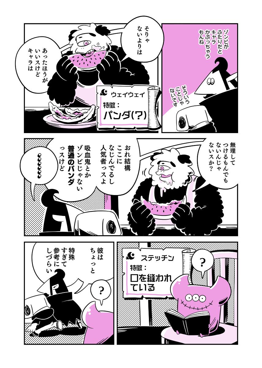 59603946_p4_master1200